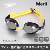 水泳ゴーグル SD93G22C-KY SPEEDO(スピード) スイミングゴーグル MERIT・メリ...