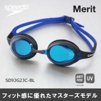 水泳ゴーグル SD93G23C-BL SPEEDO(スピード) スイミングゴーグル MERIT・メリ...