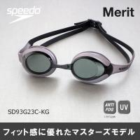 水泳ゴーグル SD93G23C-KG SPEEDO(スピード) スイミングゴーグル MERIT・メリ...