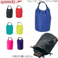 SD95B65 SPEEDO(スピード) ウォーターロールプルーフ(M) 水泳小物/ポーチ/バッグ/...