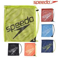SD96B07 SPEEDO(スピード) メッシュバッグ(M) 水泳/練習用具入れ
