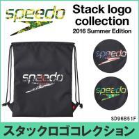 SD96B51F SPEEDO(スピード) スタックジムサック 水泳用/マルチナップ/スイミング/ナ...