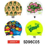 SD96C05 SPEEDO(スピード) ジュニアシリコーンキャップ 水泳帽/スイムキャップ/子供用