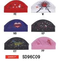 SD96C09 SPEEDO(スピード)メッシュキャップ 水泳帽/スイムキャップ/水泳/競泳