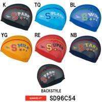 SD96C54 SPEEDO(スピード) メッシュキャップ 水泳帽/スイムキャップ/スイミング/プー...