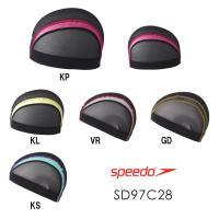 SPEEDO スピード メッシュキャップ 水泳帽 スイミング 水泳 競泳用 SD97C28