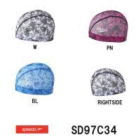 SD97C34 SPEEDO(スピード) メッシュキャップ 水泳帽/スイムキャップ/スイミング/プー...