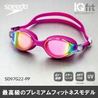 SD97G22-PP SPEEDO(スピード) スイミングゴーグル Virtue・ヴァーチュゴーグル...