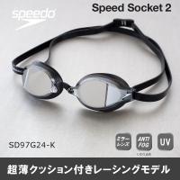 SD97G24-K SPEEDO(スピード) スイミングゴーグル Speed Socket 2・スピ...