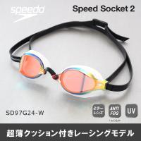 SD97G24-W SPEEDO(スピード) スイミングゴーグル Speed Socket 2・スピ...