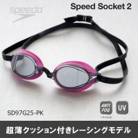 SD97G25-PK SPEEDO(スピード) スイミングゴーグル Speed Socket 2・ス...