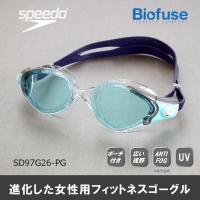 SD97G26-PG SPEEDO(スピード) スイミングゴーグル Biofuse 2 Female...