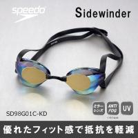 水泳ゴーグル SD98G01C-KD  SPEEDO(スピード) スイミングゴーグル サイドワインダ...