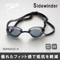 水泳ゴーグル SD98G02C-K SPEEDO(スピード) スイミングゴーグル サイドワインダー ...