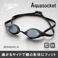 水泳ゴーグル  SD98G04C-K  SPEEDO(スピード) スイミングゴーグル アクアソケット...