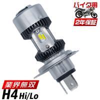 バイク/車両用 冷却ファン前置き 無極性設計  バルブ型番:H4 HS1 兼用 ■同梱物 LEDバル...