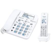 Panasonic コードレス電話機(子機1台)(ホワイト) VE-GD36DL-W