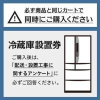 冷蔵庫設置券 ※【大型商品】同時購入専用