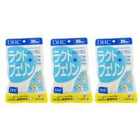 DHC ラクトフェリン 30日分×3袋セット 送料無料