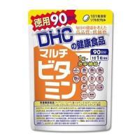 DHC マルチビタミン 徳用90日分 90粒 サプリメント 送料無料