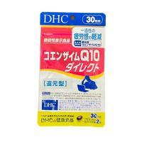 DHC コエンザイムQ10 ダイレクト 30日分 機能性表示食品 送料無料
