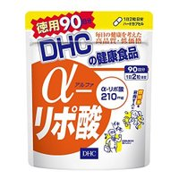 DHC α(アルファ)-リポ酸 徳用90日分 送料無料