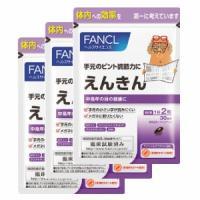 ファンケル  FANCL  えんきん <機能性表示食品> 約90日分 送料無料