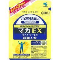 小林製薬の栄養補助食品 マカEX 約30日分 60粒 送料無料