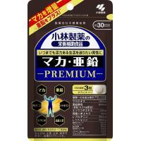 小林製薬の栄養補助食品  マカ亜鉛プレミアム  約30日分  90粒