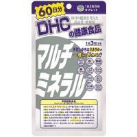 DHC マルチミネラル 60日分 180粒 送料無料
