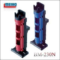 明邦 ロッドスタンドBM-230N   バケットマウスシリーズ VW-2055、VS7055、VW2...