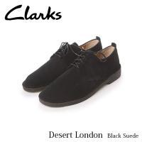 ブランド:CLARKS/クラークス モデル:DESERT LONDON/デザートロンドン カラー:B...