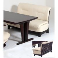 ここでは、二人掛けソファーのみの販売です。<br><br>●テーブルの高さが...