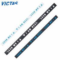 ビクタス(VICTAS) サイドテープ I AM NEXT (10mm) 044156 卓球 メンテナンス用品 サイドテープ