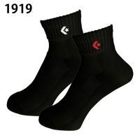コンバース(CONVERSE) バスケットボール ソックス ジュニア 2Pソックス CB16006P|himaraya|04