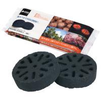 ロゴス 木炭 着火剤 エコココロゴス・ラウンドストーブ2 83100102 LOGOS