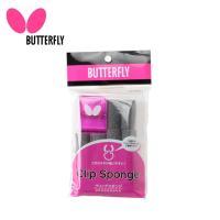 バタフライ Butterfly 卓球 メンテナンス用品 クリップスポンジ 74200