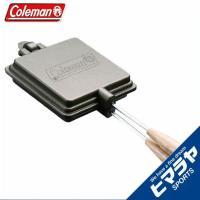 コールマン 調理器具 ホットサンド ホットサンドイッチクッカー 170-9435 coleman