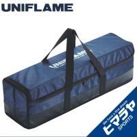ユニフレーム 焚火ツールBOX 665794 UNIFLAME