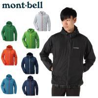 モンベル アウトドア ジャケット メンズ ウインドブラスト パーカ Men's 1103242 mont bell mont-bell|himaraya