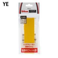 ウィルソン テニス グリップテープ ウェットタイプ PRO OVERGRIP 1PK WRZ4001 Wilson|himaraya|04