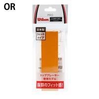 ウィルソン テニス グリップテープ ウェットタイプ PRO OVERGRIP 1PK WRZ4001 Wilson|himaraya|05