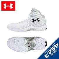 アンダーアーマー UNDER ARMOUR バスケットボール シューズ メンズ UA クラッチフィット ニホン 1261614|himaraya