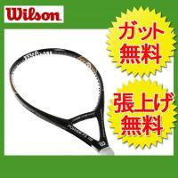 【ヒマラヤ限定モデル】 ウィルソン Wilson 硬式テニスラケット 未張り上げ メンズ レディース パワーFX 115 WRT727320|himaraya