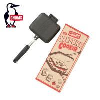 チャムス クッカー ホットサンドメーカー Hot Sandwich Cooker ホットサンドウィッチクッカー CH62-1039 CHUMS