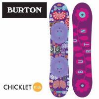 【2015‐16モデル】 バートン BURTON スノーボード板 キッズ ジュニアボード CHICKLET チクレット