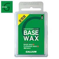 ガリウム ワックス ベースワックス BASE WAX SW2132 GALLIUM スキー スノーボード ワックス