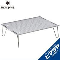 スノーピーク アウトドア 小型テーブル オゼン ライト SLV-171 snow peak