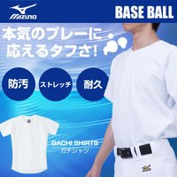 野球人の本気に応えるユニフォーム「GACHI PANTS(ガチパンツ)」シリーズ。■カラー:(01)...