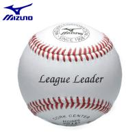 ミズノ MIZUNO 野球 硬式ボール 練習球 硬式用/リーグリーダー 高校練習球 1BJBH11400|himaraya